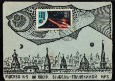 1194 - Envelopes