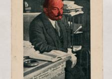 2269 - Lenin