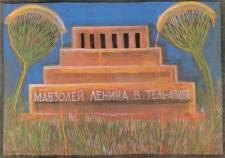 Lenin's Mausoleum in Tel-Aviv