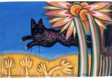 Пальмы на берегу моря, 1995