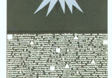 Слово. 1978