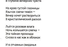 365-ru