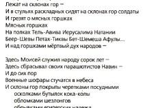 404-ru