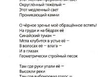 405-ru