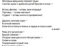 516-ru-ru