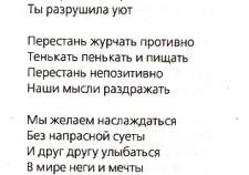 543-ru