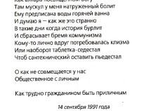 564-ru