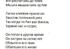 648_ru