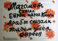IMG_5437