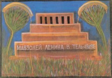 Lenin's-mausoleum-in--h