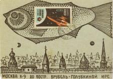 envelope_1963_1194
