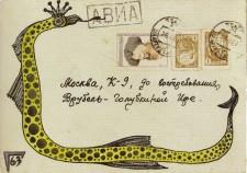 envelope_1963_1206