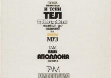 opera_1980